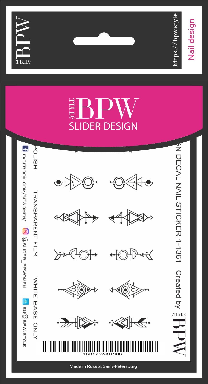 Наклейки для ногтей BPW.style sd1-1361, 2