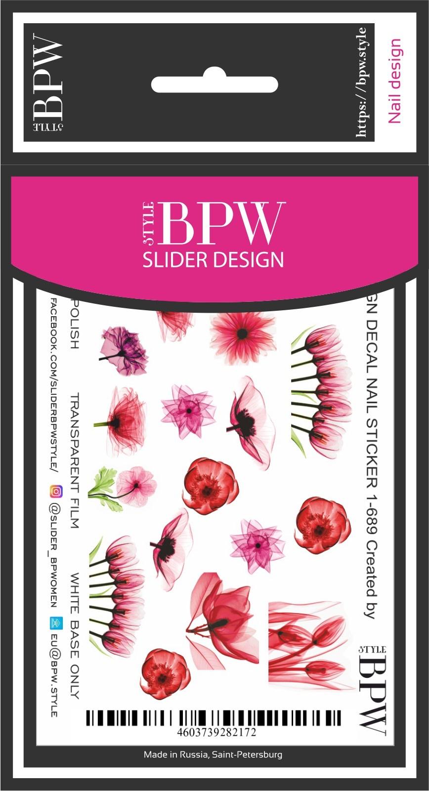Наклейки для ногтей BPW.style sd1-689, 2