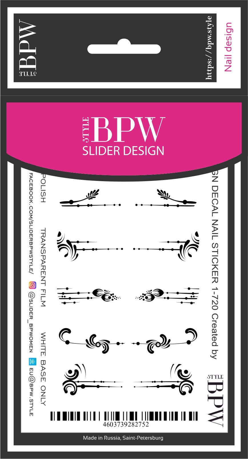 Наклейки для ногтей BPW.style sd1-720, 2