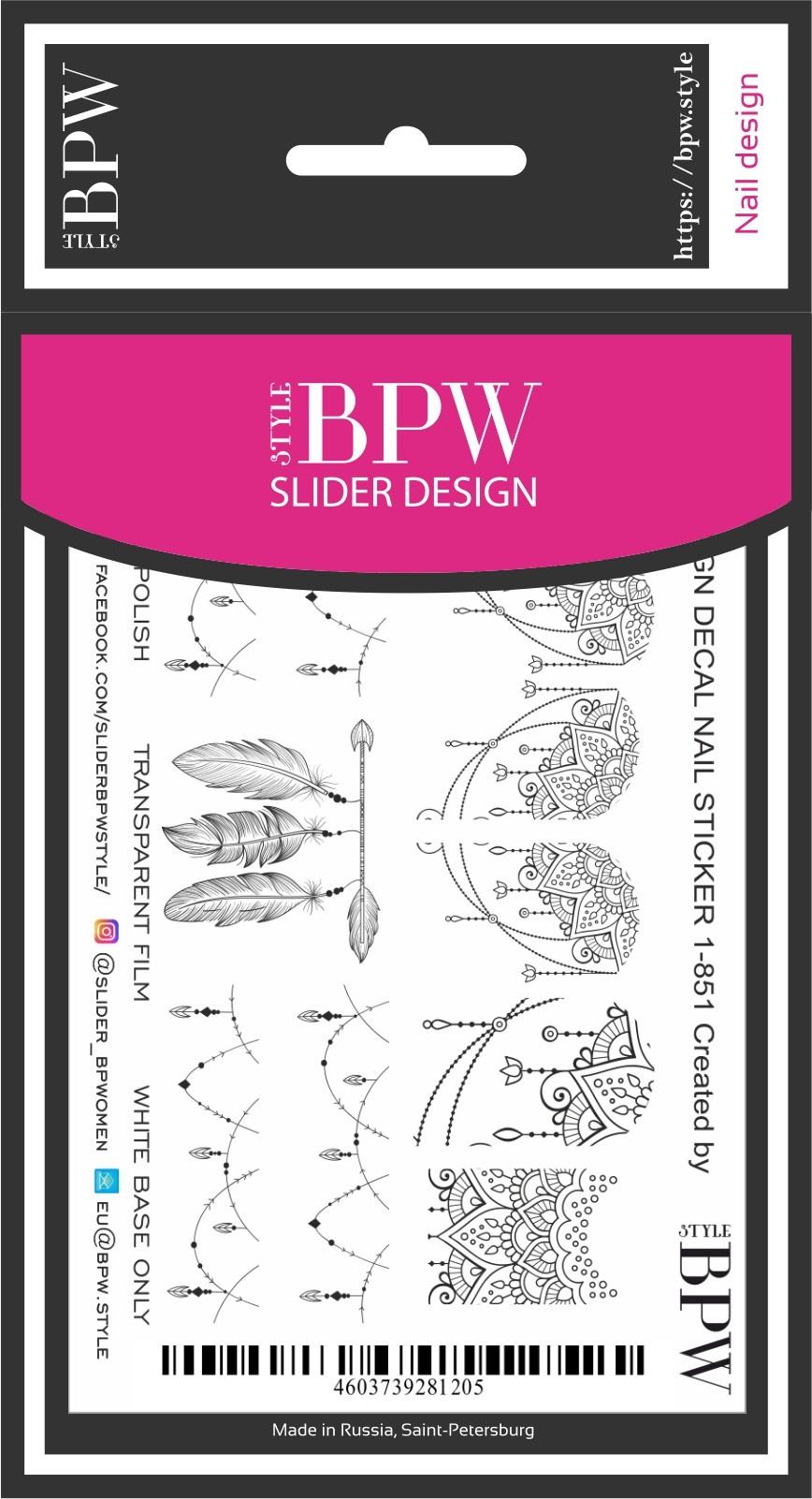 Наклейки для ногтей BPW.style sd1-851, 2