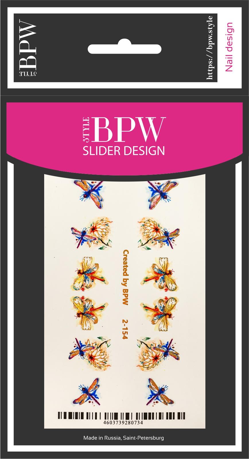 Наклейки для ногтей BPW.style sd2-154, 2 1pcs блеск и пудре порошок блестит классика высокое качество повседневные дизайн ногтей