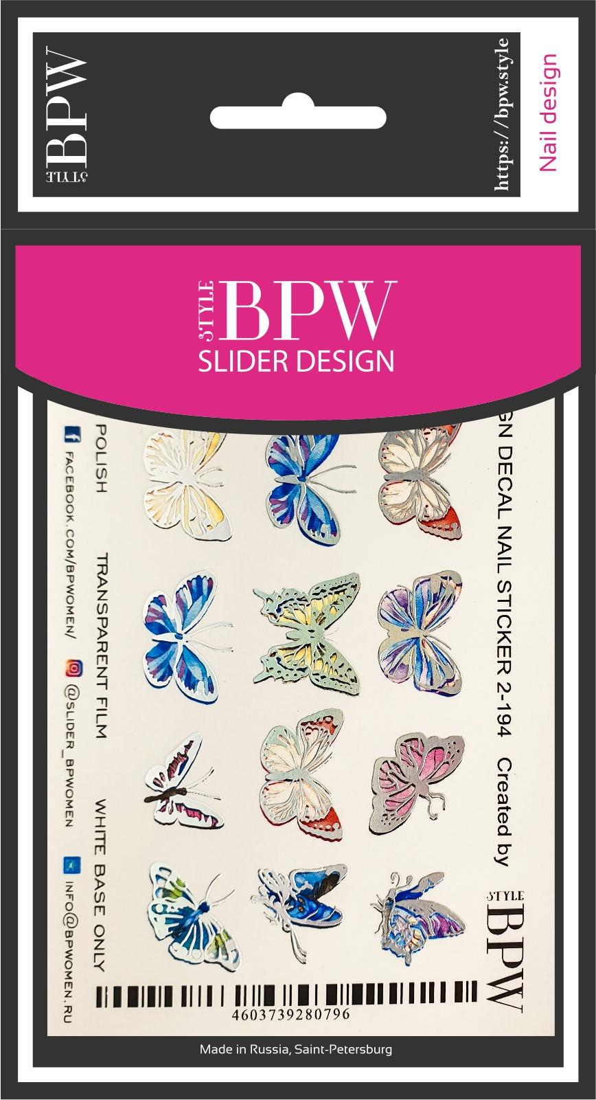 Наклейки для ногтей BPW.style sd2-194, 2 1pcs блеск и пудре порошок блестит классика высокое качество повседневные дизайн ногтей