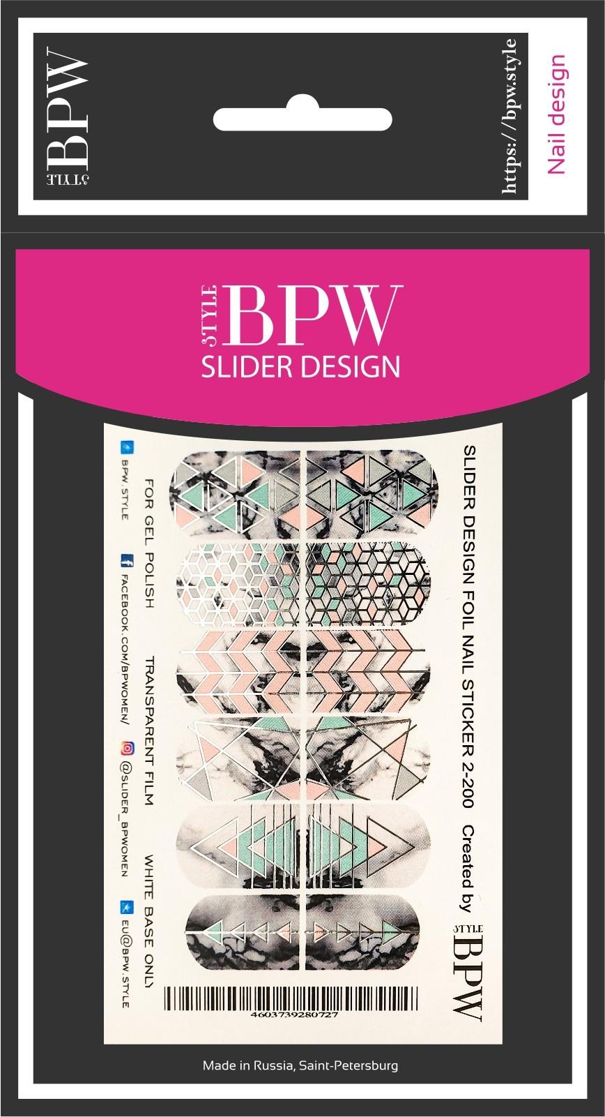 Наклейки для ногтей BPW.style sd2-200, 2 1pcs блеск и пудре порошок блестит классика высокое качество повседневные дизайн ногтей