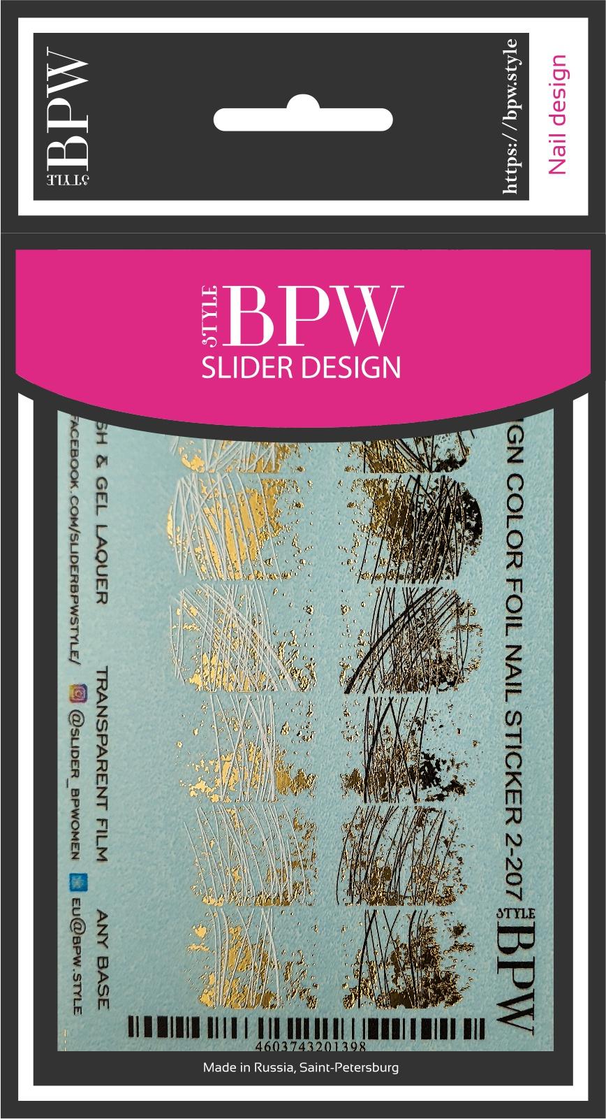 Наклейки для ногтей BPW.style sd2-207, 2 1pcs блеск и пудре порошок блестит классика высокое качество повседневные дизайн ногтей