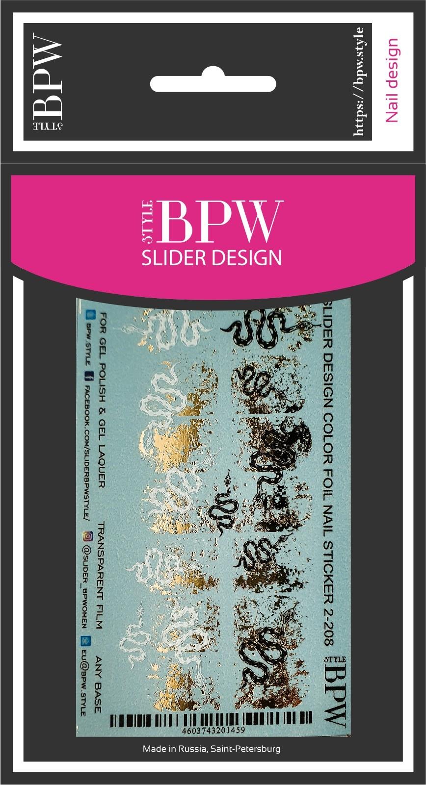 Наклейки для ногтей BPW.style sd2-208, 2 1pcs блеск и пудре порошок блестит классика высокое качество повседневные дизайн ногтей