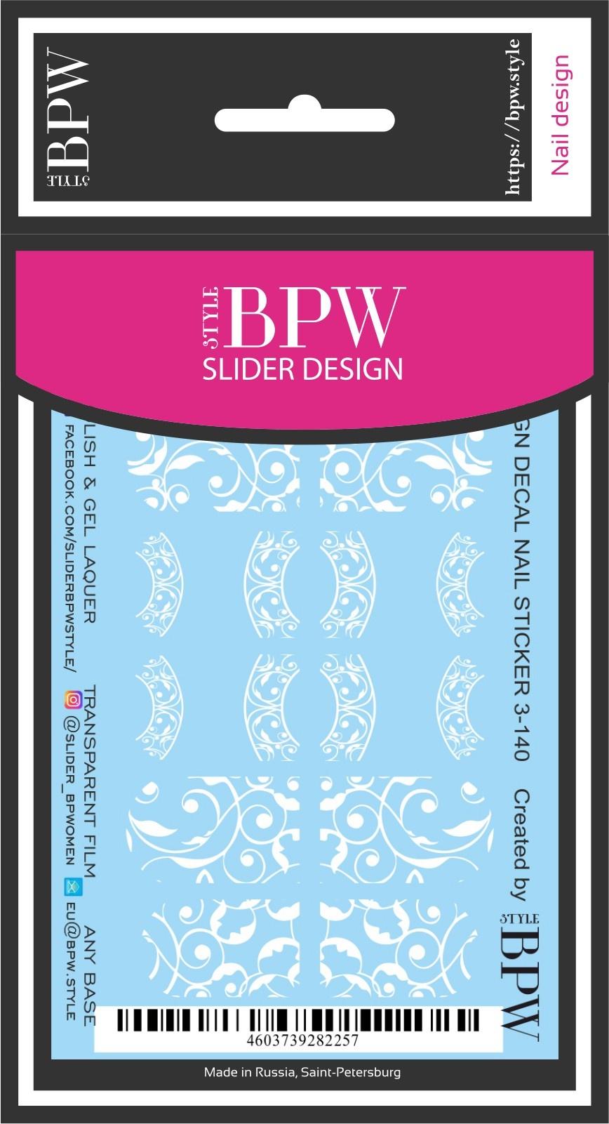 Наклейки для ногтей BPW.style sd3-140, 2