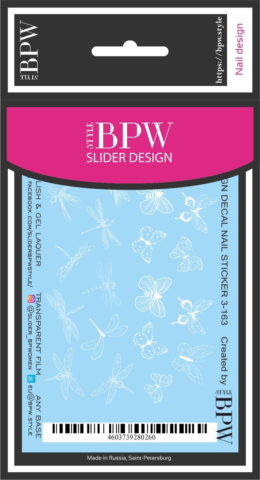 Наклейки для ногтей BPW.style sd3-163, 2