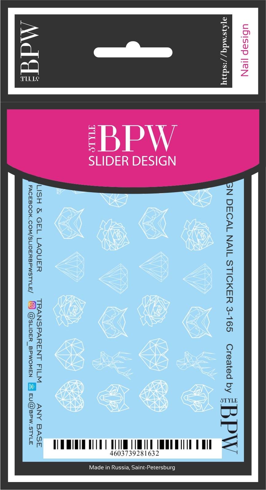 Наклейки для ногтей BPW.style sd3-165, 2