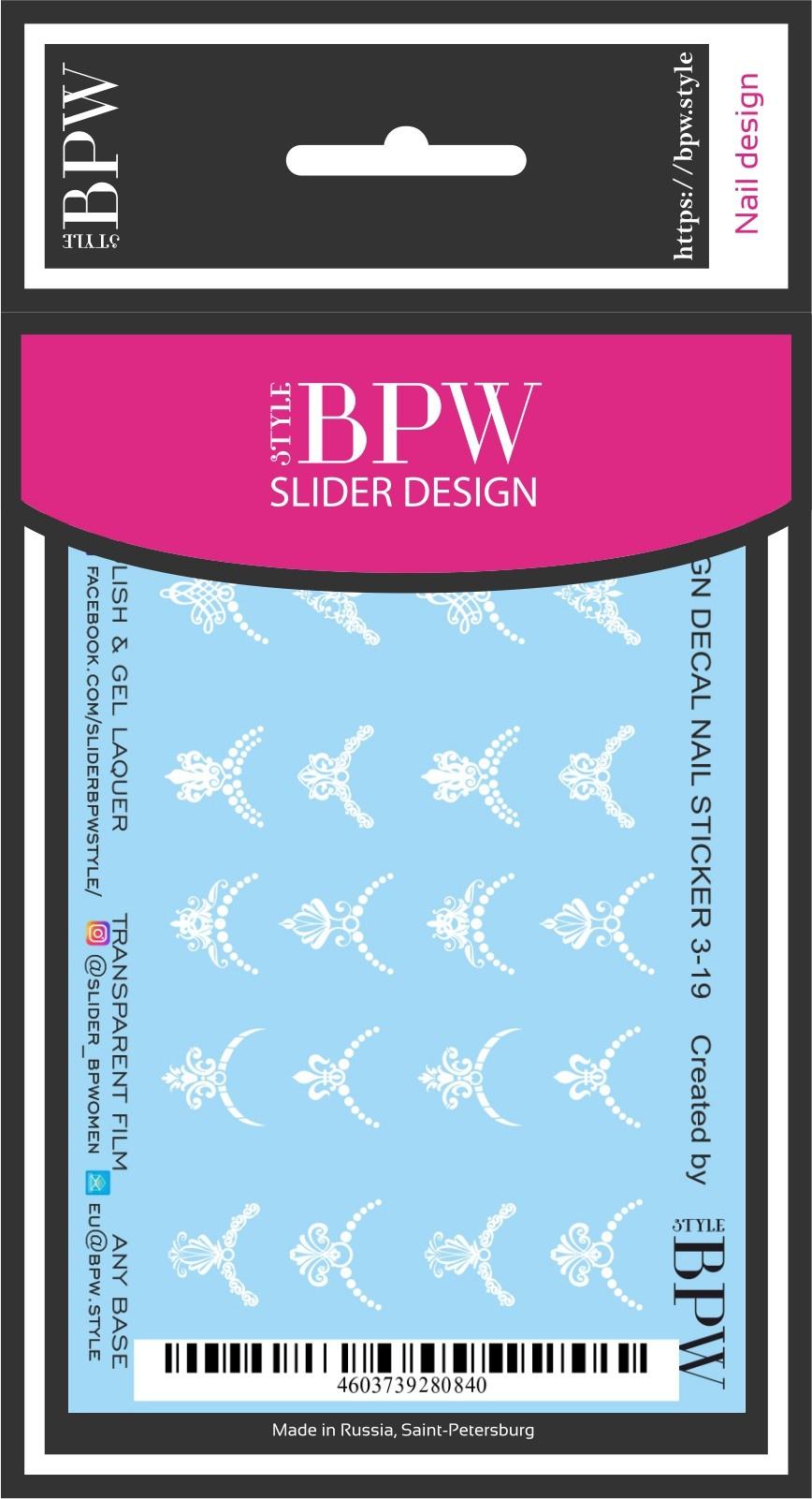 Наклейки для ногтей BPW.style sd3-19, 2