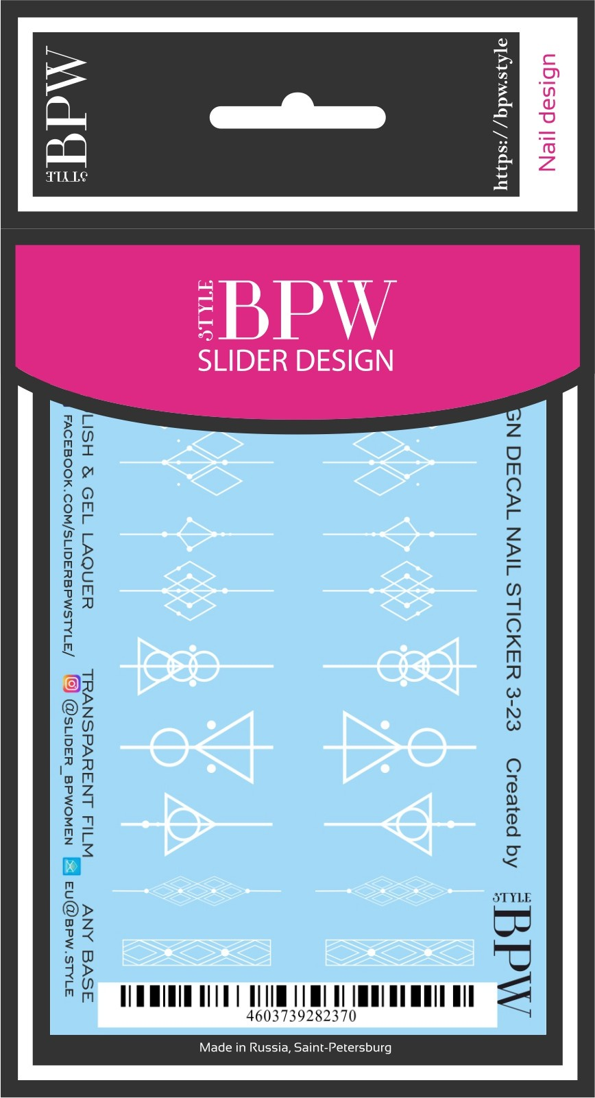Наклейки для ногтей BPW.style sd3-23, 2