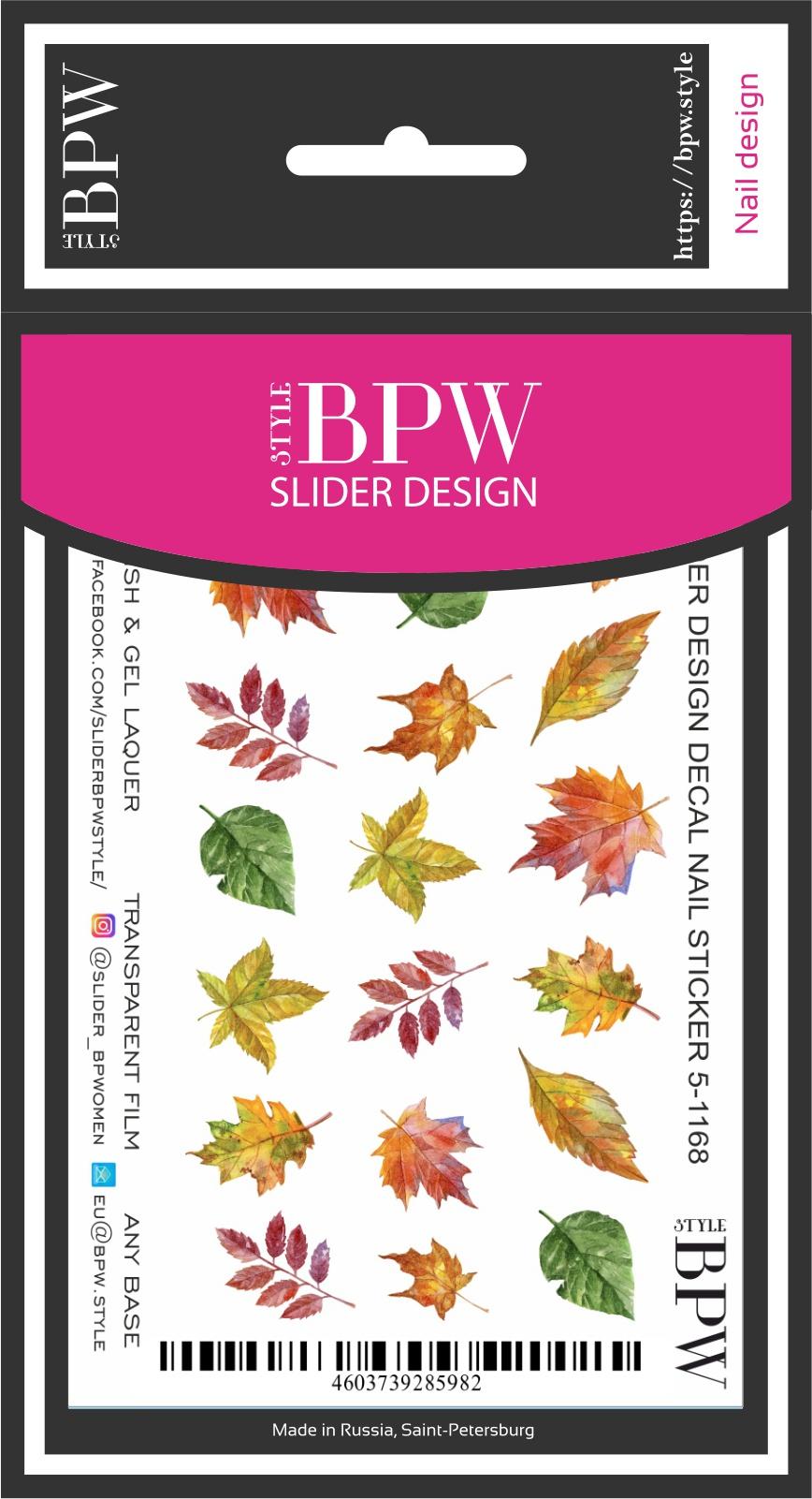 Наклейки для ногтей BPW.style sd5-1168, 2