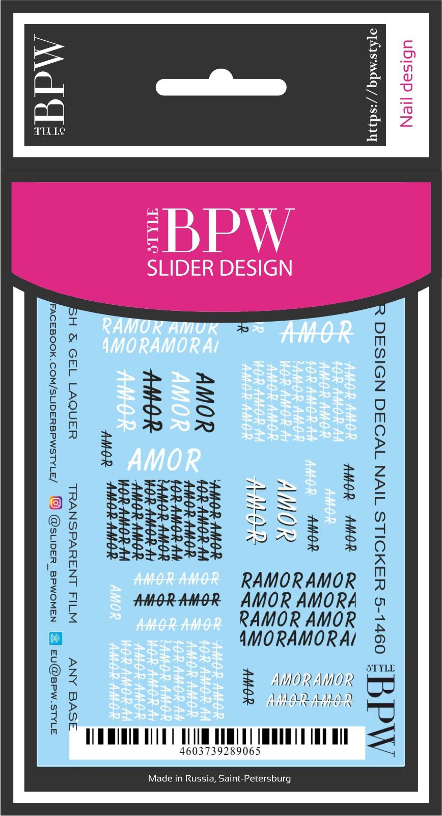 Наклейки для ногтей BPW.style sd5-1460, 2