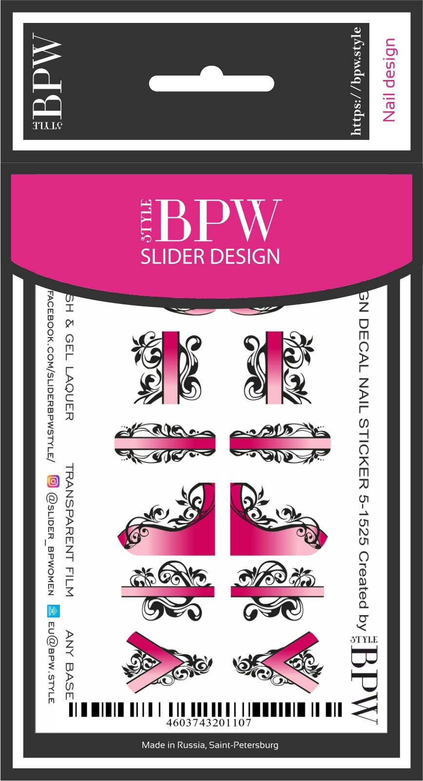 Наклейки для ногтей BPW.style sd5-1525, 2