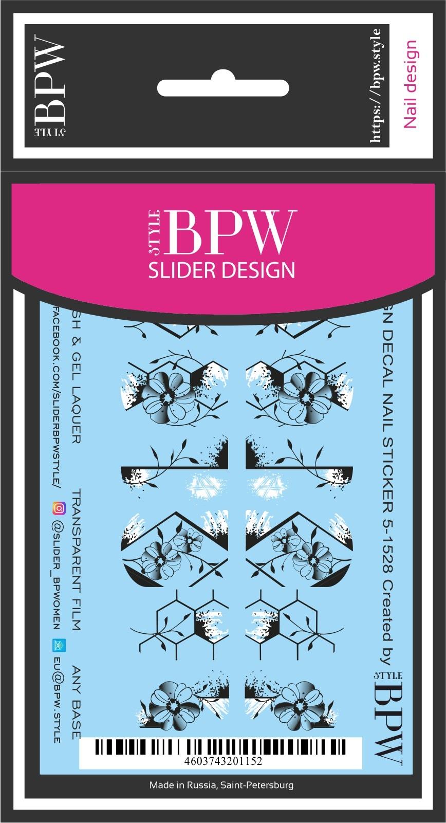 Наклейки для ногтей BPW.style sd5-1528, 2