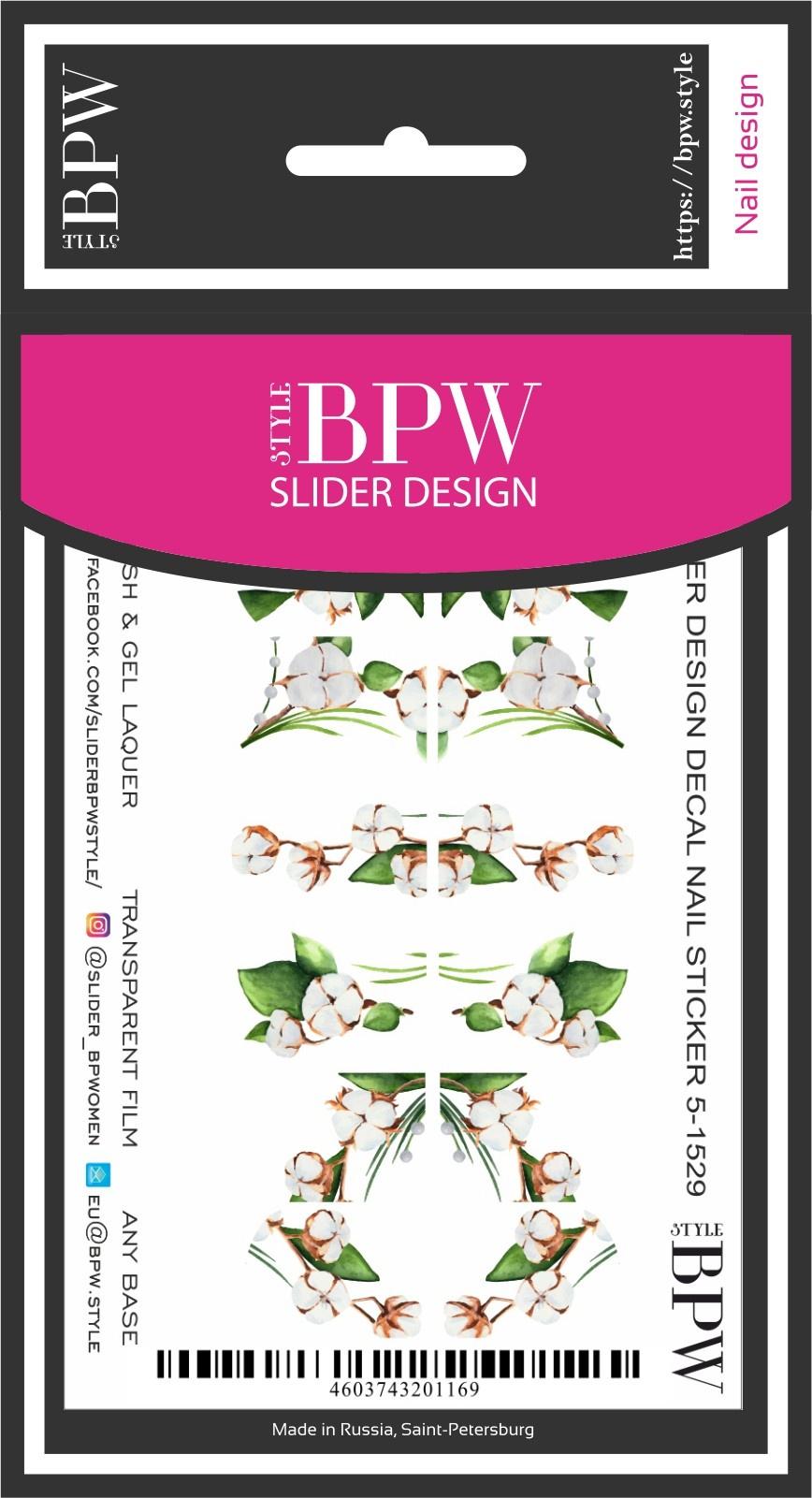 Наклейки для ногтей BPW.style sd5-1529, 2