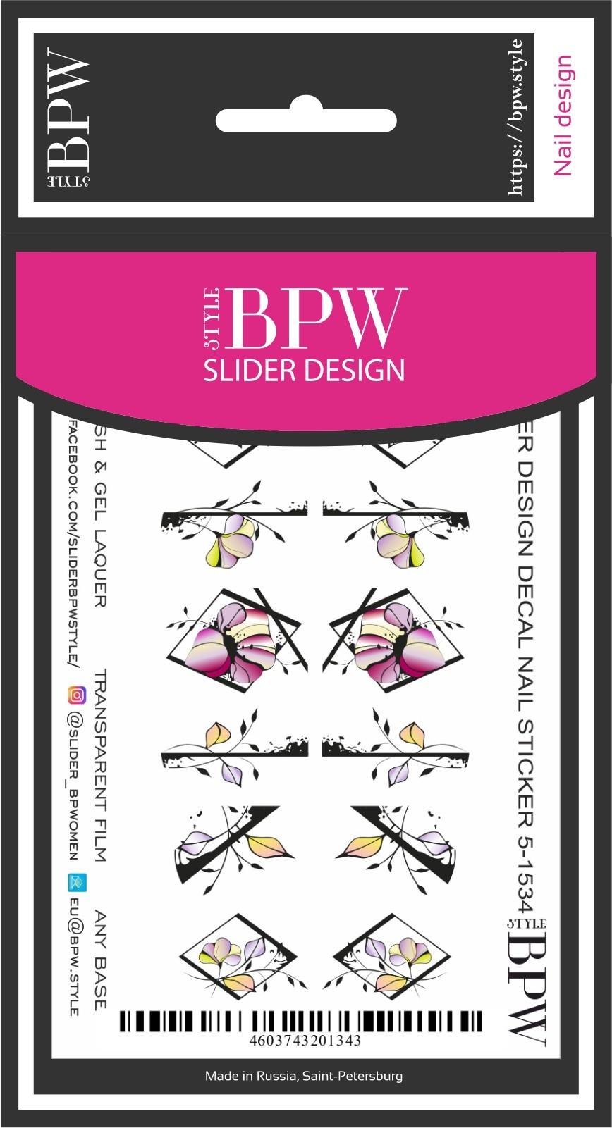 Наклейки для ногтей BPW.style sd5-1534, 2