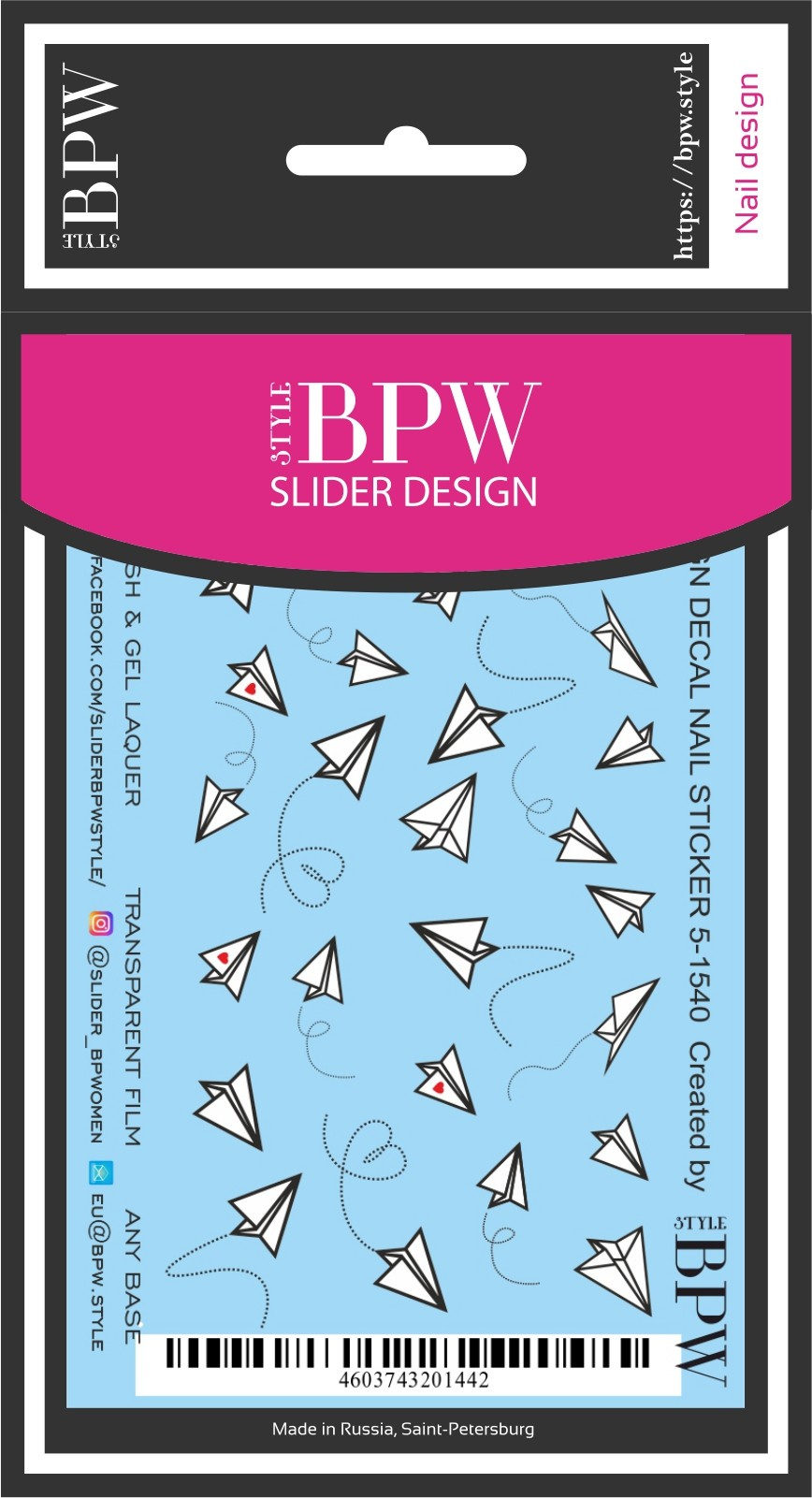 Наклейки для ногтей BPW.style sd5-1540, 2