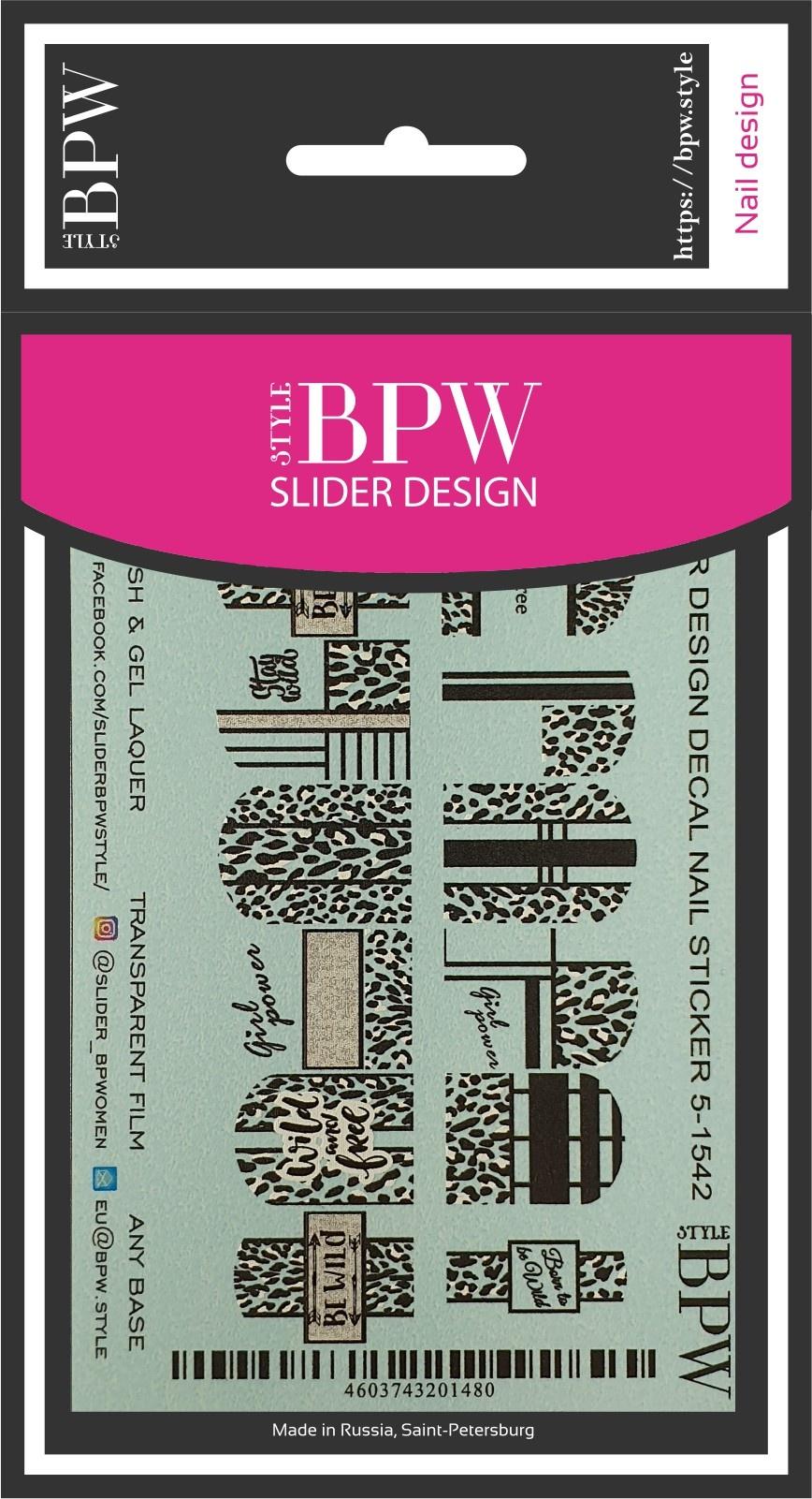 Наклейки для ногтей BPW.style sd5-1542, 2