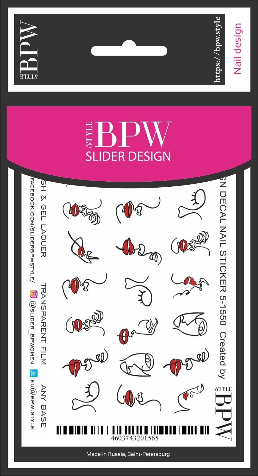 Наклейки для ногтей BPW.style sd5-1550, 2