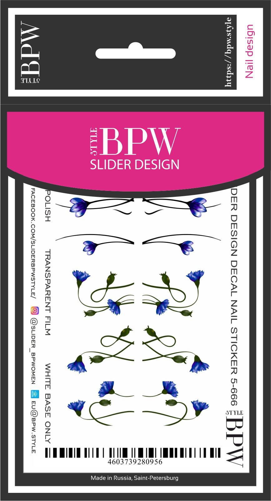 Наклейки для ногтей BPW.style sd5-666, 2