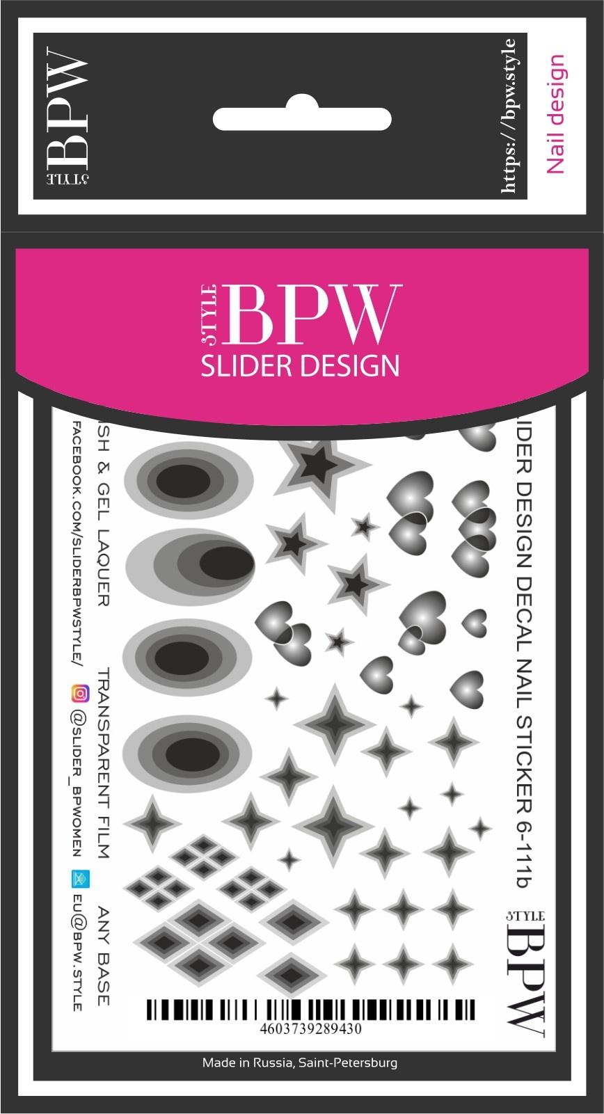 Наклейки для ногтей BPW.style sd6-111b, 2