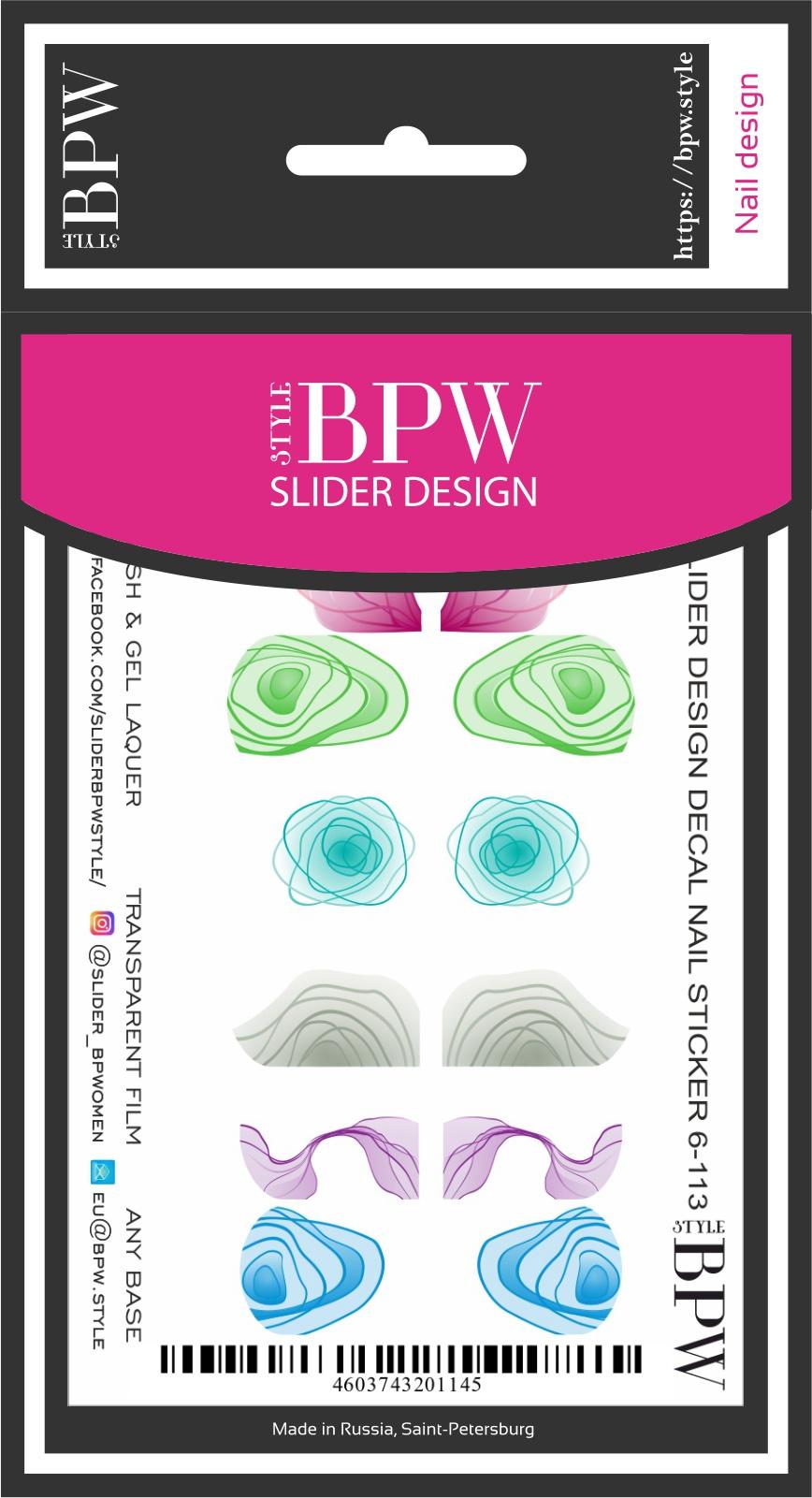 Наклейки для ногтей BPW.style sd6-113, 2