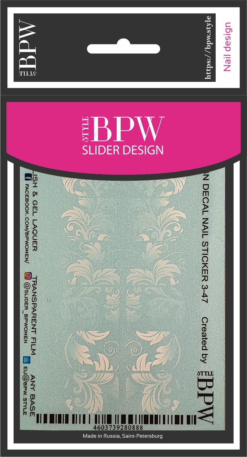 Наклейки для ногтей BPW.style sd3-47, 2