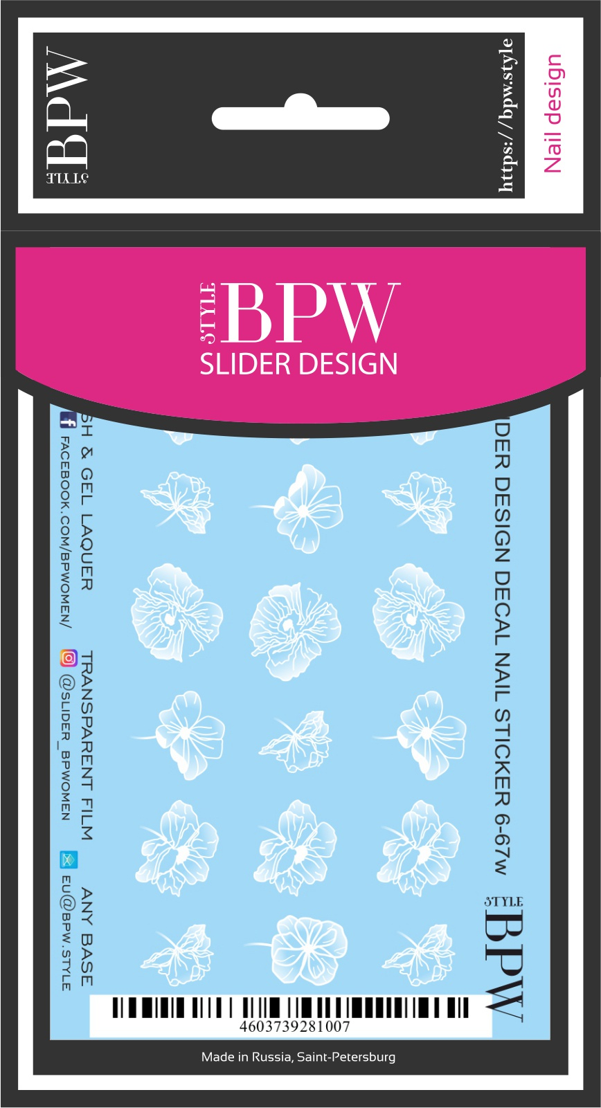 Наклейки для ногтей BPW.style sd6-67w, 2