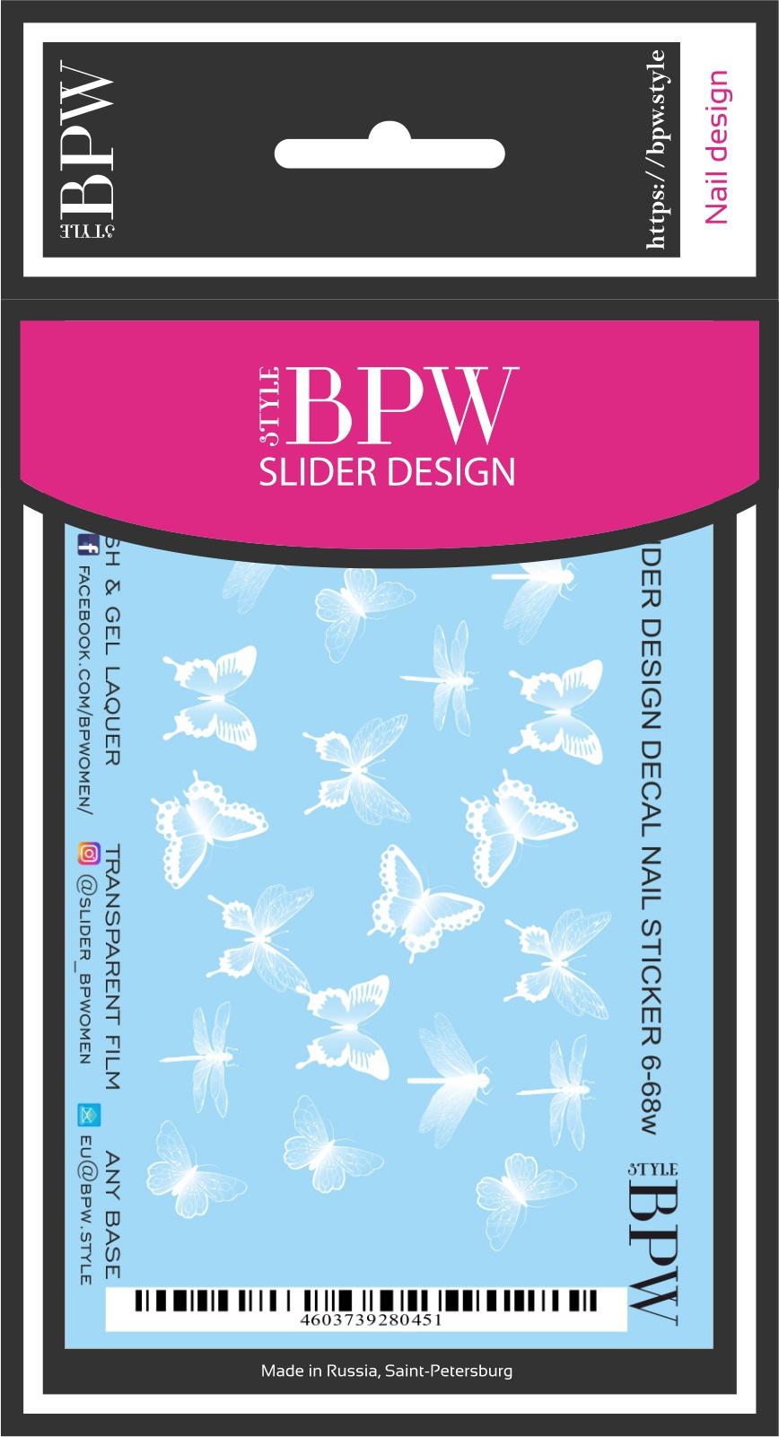 Наклейки для ногтей BPW.style sd6-68w, 2