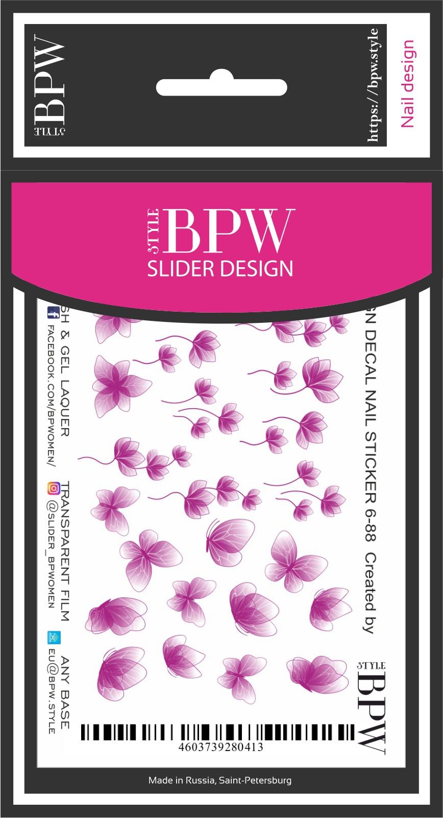 Наклейки для ногтей BPW.style sd6-88, 2