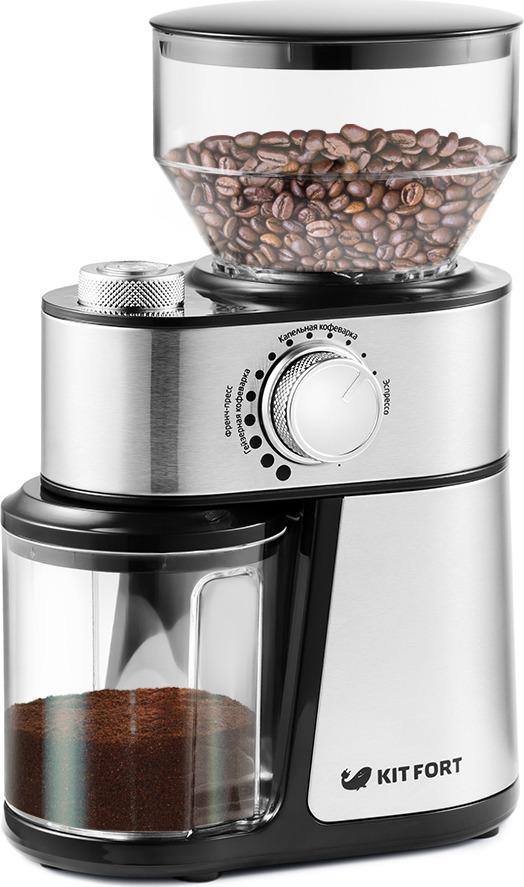 Кофемолка Kitfort КТ-717, серебристый