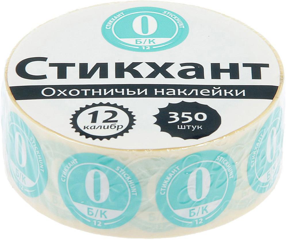 Набор охотничьих наклеек Стикхант, Шайба 12, Б/К, 0, 350 шт