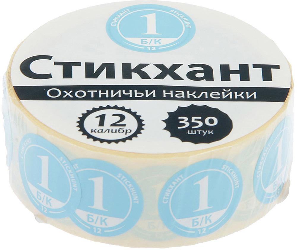 Набор охотничьих наклеек Стикхант, Шайба 12, Б/К, 1, 350 шт