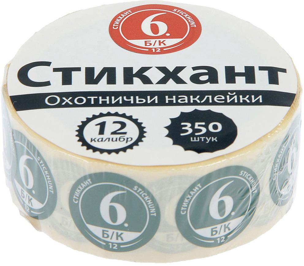 Набор охотничьих наклеек Стикхант, Шайба 12, Б/К, 6, 350 шт