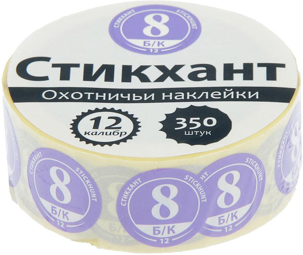 Набор охотничьих наклеек Стикхант, Шайба 12, Б/К, 8, 350 шт