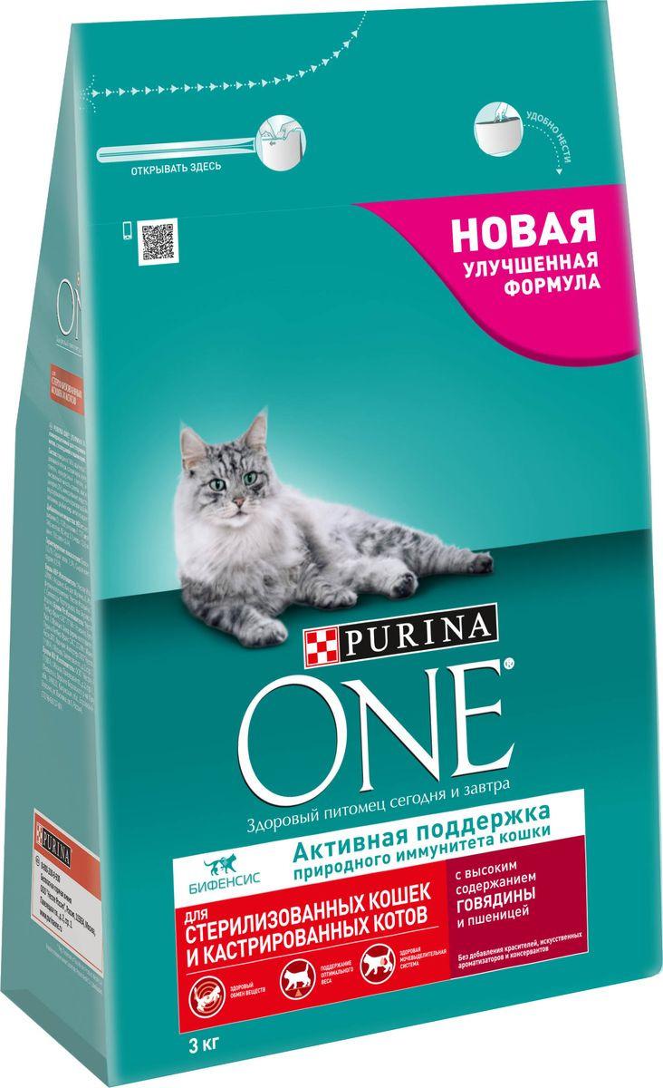 Корм сухой Purina One Sterilc для кошек, с говядиной и пшеницей, 3 кг корм для стерилизованных кошек и котов purina one с лососем и пшеницей 200 г
