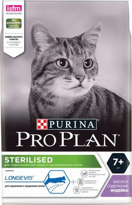 Корм сухой Pro Plan для стерилизованных кошек старше 7 лет, с индейкой, 3 кг
