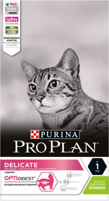 Корм сухой Pro Plan для кошек с чувствительным пищеварением, с ягненком, 1,5 кг витамины zma pro