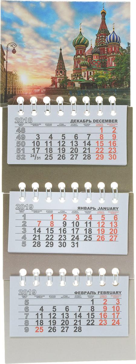Календарь на спирали микро-трио на 2019 год. Москва календарь на спирали микро трио на 2019 год коты фотосессия