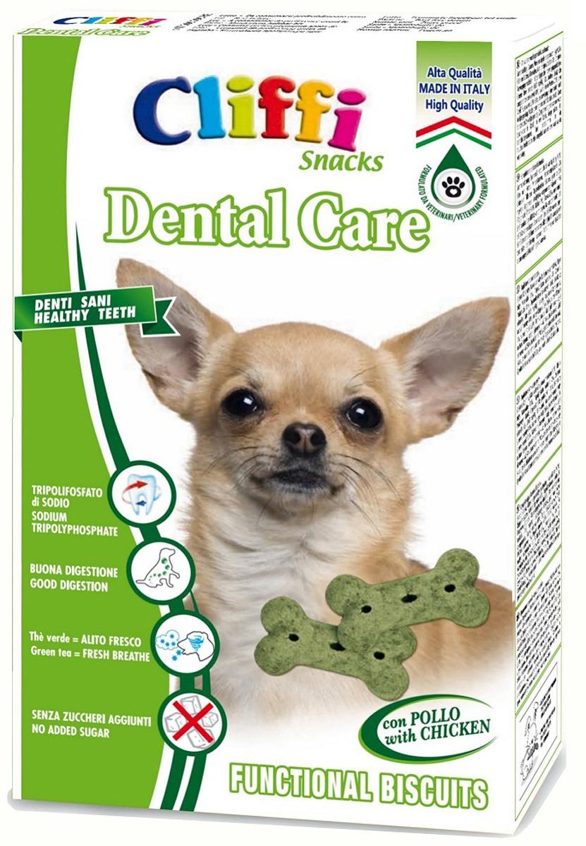 Лакомство Cliffi Dental Care Small Бисквиты Здоровые зубы, для собак мелких пород, 300 г