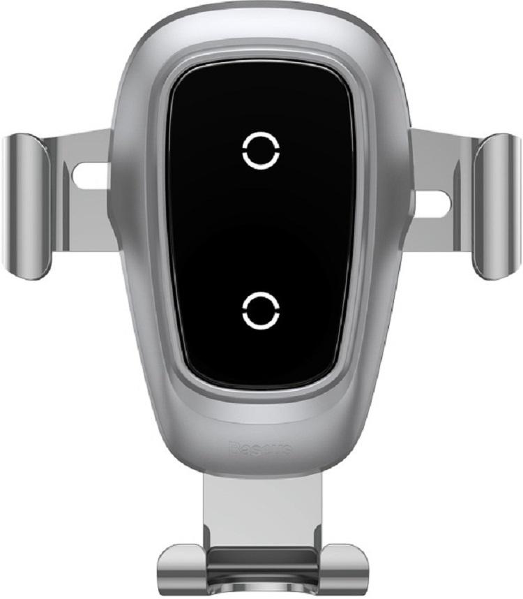 Беспроводное зарядное устройство Baseus WXYL-B0S, серебристый