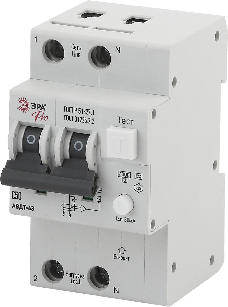 Автоматический выключатель ЭРА Pro АВДТ 63 C50 30мА 1P+N тип A, NO-902-04, белый авдт 63 2p c40 100ма tdm sq0202 0008 автоматический выключатель дифференциального тока