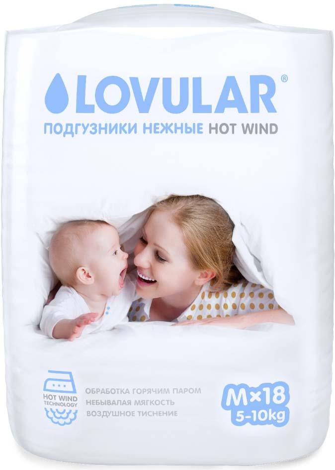Фото - Lovular Подгузники Hot Wind M 5-10 кг 18 шт подгузники 18 шт lovular hot wind m 5 10 кг