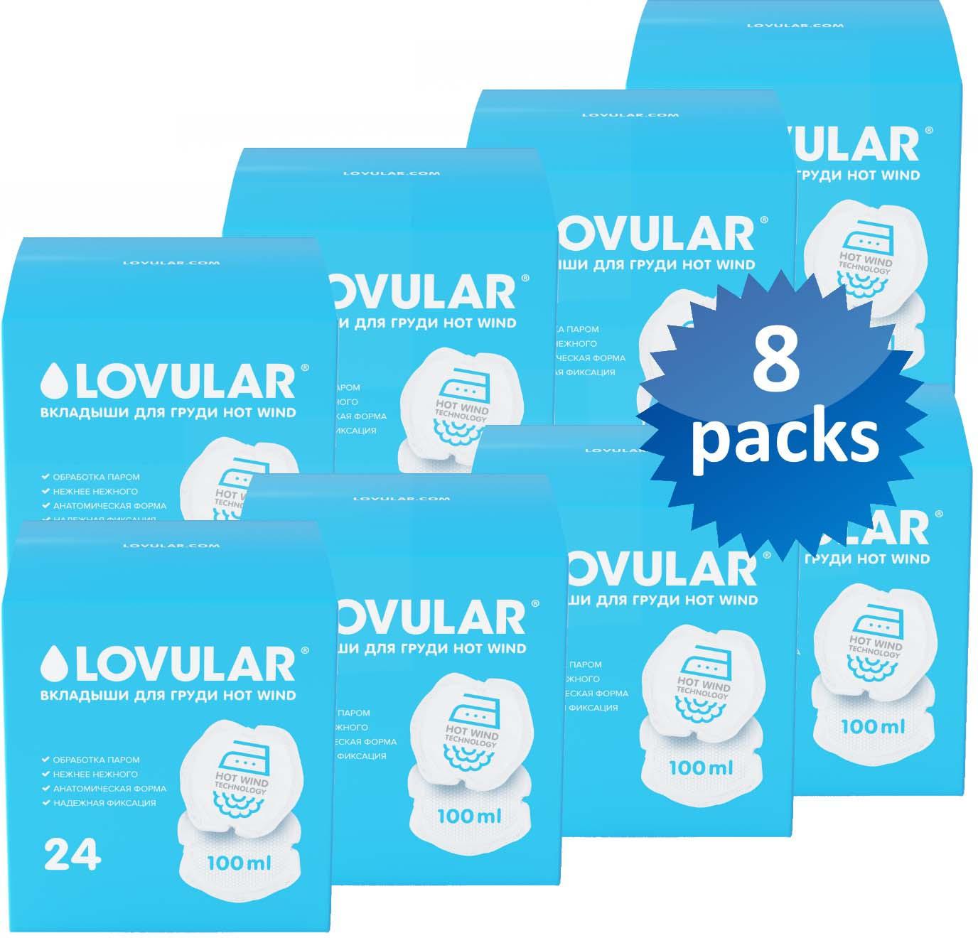 цены на Вкладыши лактационные Lovular Hot Wind, 192 шт  в интернет-магазинах