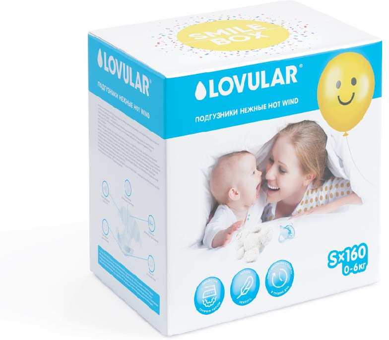 Фото - Подгузники Lovular Smile Box Hot Wind, размер S, 0-6 кг, 160 шт подгузники 18 шт lovular hot wind m 5 10 кг