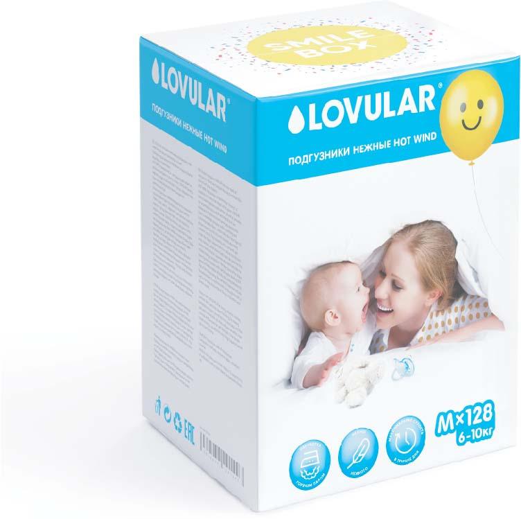 Фото - Подгузники Lovular Smile Box Hot Wind, размер M, 5-10 кг, 128 шт подгузники 18 шт lovular hot wind m 5 10 кг