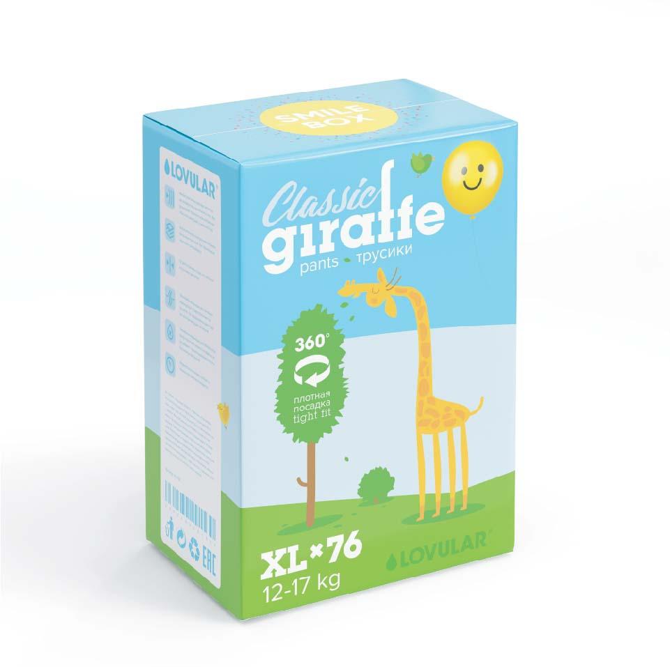 Фото - Трусики-подгузники Lovular Smile Box Classic Giraffe, размер XL, 12-17 кг, 76 шт подгузники 18 шт lovular hot wind m 5 10 кг