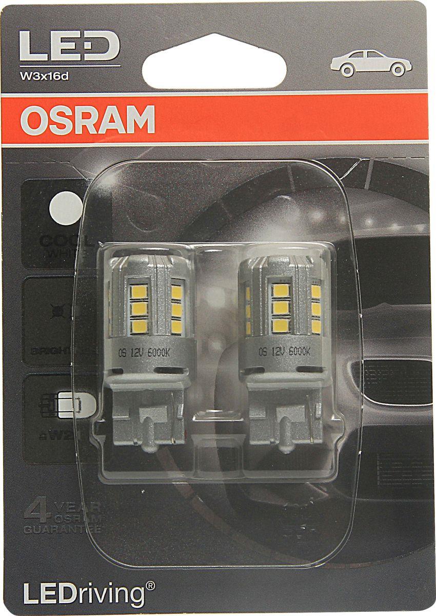 Лампа автомобильная Osram W21W (W3*16d) LED Standart Cool White 12V, 7705CW02B, 2 шт sencart waterproof 9w 145lm 9000k cob led cool white light car daytime running light 2pcs dc12 16v