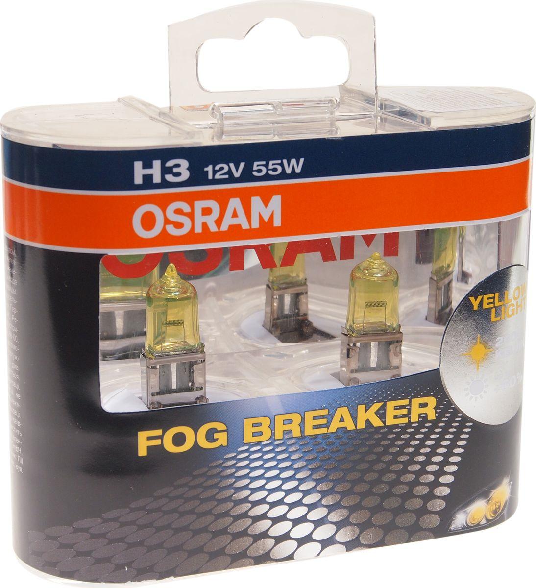 Лампа автомобильная Osram H3 (55) PK22S Fog Breaker 2600K 12V, 62151FBRHCB, 2 шт лампа галогенная osram hb3 2600к fog breaker 60