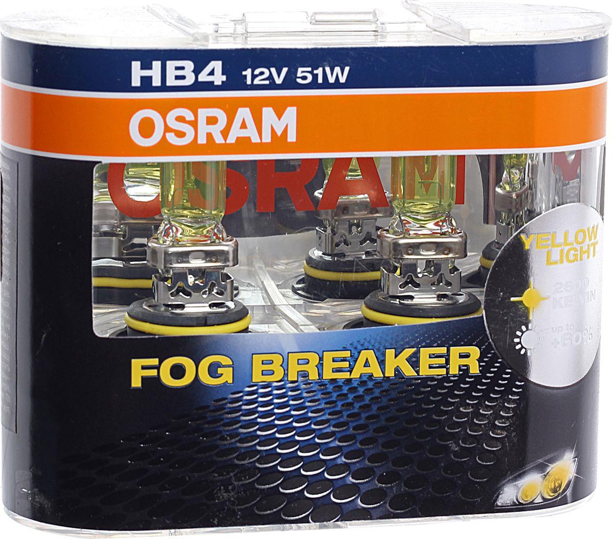 Лампа автомобильная Osram HB4/9006 (51) P22D Fog Breaker 2600K 12V, 9006FBRHCB, 2 шт автомобильная лампа h3 55w fog breaker 2 шт osram